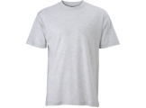 Basic-T - T-Shirt aus Single-Jersey